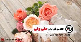 flower-in-valentine