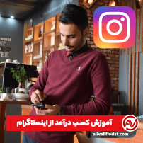 course-4-instagram-corners
