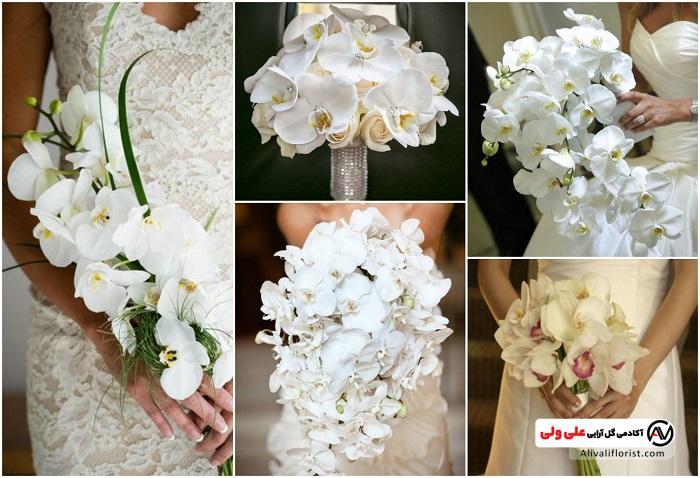 دسته گل عروس مدل آبشاری