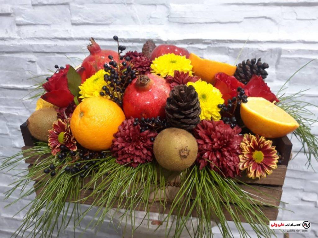 ترکیب گل و میوه