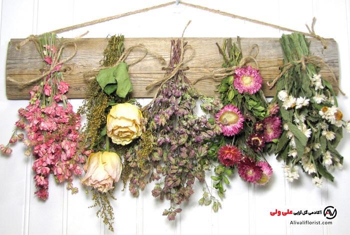 آوزیزان کردن گل های طبیعی