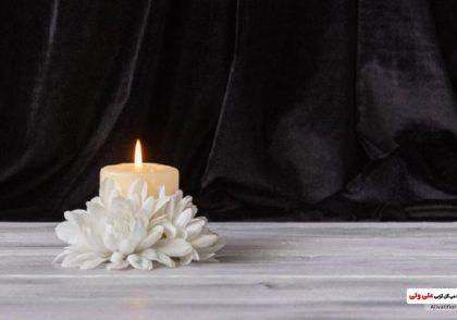 شمع ارایی و گل آرایی مجالس ختم